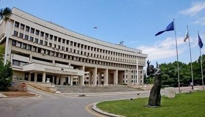 Сградата на МВнР в София. СНИМКА: Архив