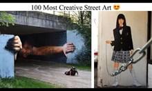 Майсторски изпълнени графити от цял свят