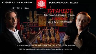 "Световноизвестни певци с гастрол в ""Турандот"" в Софийската опера"