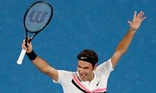 Доживяхме: Окаляха и символа Федерер
