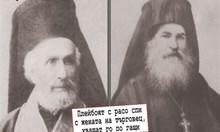 Първият сексскандал в България: Търговец хваща кандидат-митрополит с жена си година преди БПЦ да получи независимост
