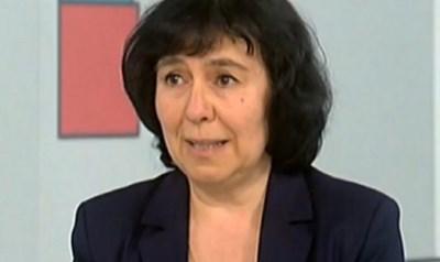 Доц. Д-р Пенка Петрова