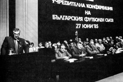 На 27 юни 1985 г. в НДК е учредителната конференция на БФС