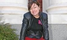 Мария Сапунджиева: