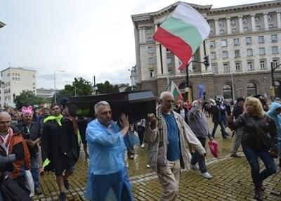 Снимка от протестите: Йордан Симеонов