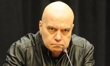 Слави Трифонов заплашен с убийство. Мъж се обадил на тел. 112, че ще заколи тв водещия на 1 март