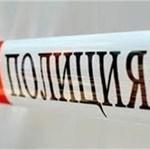 a3be41fc98f Хасково | Регионални новини | Новини от 24chasa.bg