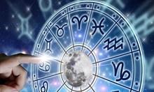 Седмичен хороскоп: Телците да спрат си внушават провала си
