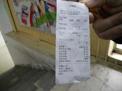 Една от бележките на китайски език, която получават клиенти вместо касов бон. Снимки:НАП Бургас