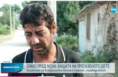 Бащата на прегазеното 8-годишно дете в пазарджишкото село Братаница. Кадър Нова тв
