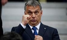 Крайно време да се прекрати оценяването на Орбан като европейски политик