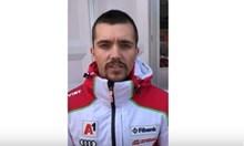 Алберт Попов в историята на ските