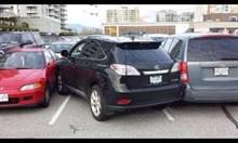 Безумно паркиране