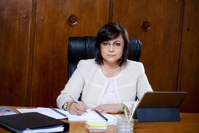 Лидерката на БСП Корнелия Нинова СНИМКА: пресцентърът на БСП