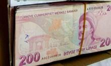"""Задържаха контрабандни 300 000 турски лири на """"Капитан Андреево"""""""