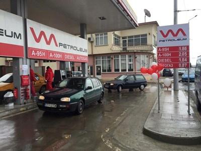 Марешки продава горивата за близо 1,80 лв. на литър като твърди, че печели при такава цена. През 2015 г. обаче фирмата му за горива е била на загуба.