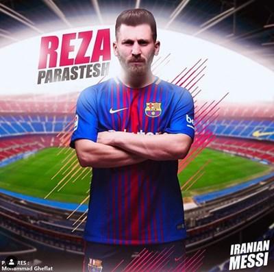 Реза Парастеш сменил прическата си и често публикува снимки с футболни екипи, за да наподобява Лео Меси.  СНИМКА: ИНСТАГРАМ ПРОФИЛ НА РЕЗА ПАРАСТЕШ