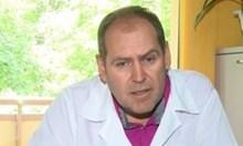 Комисията на Цацаров погна шефа на болницата във Велинград