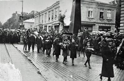 Кадър от погребението на Иван Вазов СНИМКА: Личен  архив