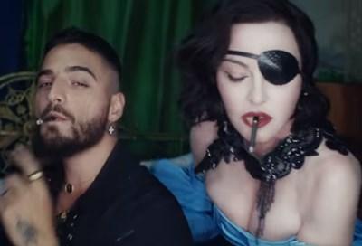 """Малума и Мадона в клипа на песента """"Medellin"""" Кадър: Youtube/Madonna"""
