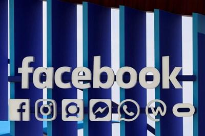 След срива на Фейсбук: Проблемът вече е решен