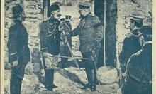 Фалшификат поставя под съмнение предаването на Одринската крепост