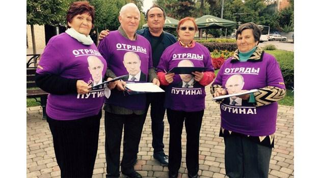 """""""Отряды Путина"""" са нечовеци - заявяват готовност да освобождават американците, които са заложници на своите управляващи"""