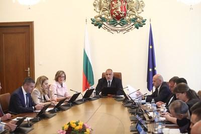 Заседание на Министерския съвет.