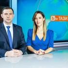 """Златимир Йочев и Биляна Гавазова ще водят """"Тази сутрин"""" от 1 март. СНИМКА: БИ ТИ ВИ"""
