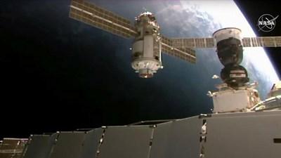 """Модул """"Наука"""" Кадър: НАСА"""