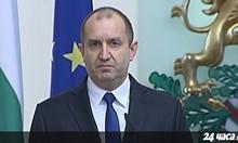 България да не се намесва във Венецуела