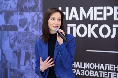 Мария Габриел СНИМКА: Представителството на ЕК в България