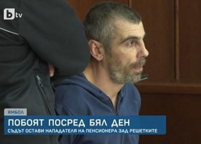 Красимир Тодоров. Кадър Би Ти Ви