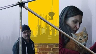 """""""Котка в стената"""" е на режисьорския тандем Мина Милева и Весела Казакова."""