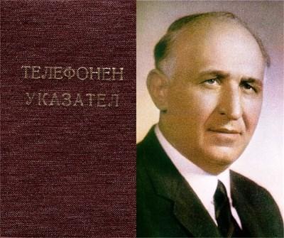 Тодор Живков (вдясно) е сред имената в тайното тефтерче.