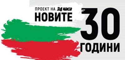 Каузите на новите 30 години - ето идеите на Боян Рашев (Видео)