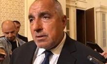 Борисов за Търговския регистър: Защитих ги, всеки на мое място би ги нападнал