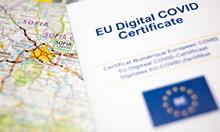 Вижте новите правила за влизане в България от държави в червената зона (Документ)