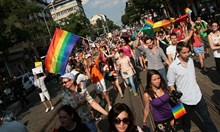 Кратка история на хомосексуализма