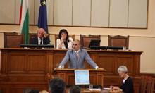 Цветан Цветанов: Не беше ли умишлено саботиран Търговският регистър