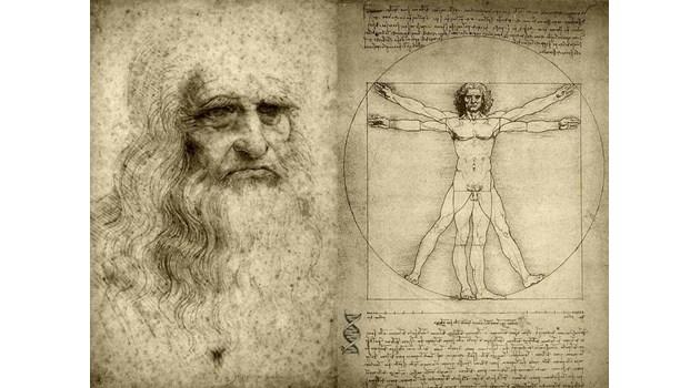 Тайната на Леонардо - кривогледство ли е причина за гениалността му