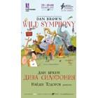 """Дан Браун и неговата """"Дива Симфония"""" с премиера на сцената на зала """"България"""""""