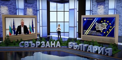 """Росен Желязков представя проектите по третия стълб от Националния план за възстановяване и развитие - """"Свързана България"""""""