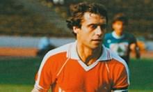Дори геният Марадона не успя да стресне великия Георги Димитров-Джеки