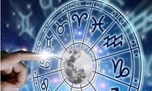 Седмичен хороскоп: Стрелец - финансова загуба, скорпион - работа в чужбина