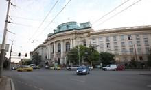 Вижте освободените кръстовища пред Ректората и на Орлов мост (Снимки)