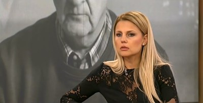 Съпругата на Стефан Шарлопов Кадър: Нова тв