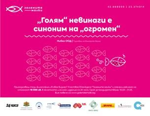 """Награждаваме """"Големите малки"""" на 25 юни в София Тех Парк"""
