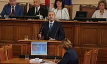 Радев: Българи от ЕС и САЩ да могат да се кандидатират за депутати и президент