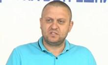 """СДВР: Намерихме коктейл """"Молотов"""" в един от лагерите, искахме да запазим живота на протестиращите"""